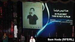 تقدیر از «این فیلم نیست» در جشنواره فیلم دبی