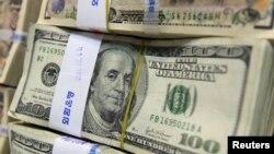 14.3 trilyon dollarlıq borclanma limiti 2.4 trilyon artırılacaq
