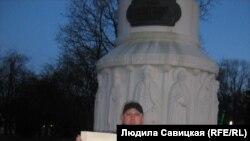 Пикеты в честь дня рождения Артема Милушкина