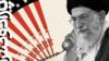 خامنهای به ترامپ زنگ زد!
