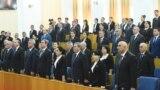 Вакилони порлумони Тоҷикистон