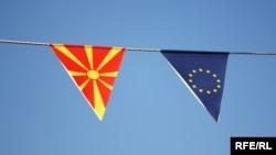 Македонско и ЕУ знаме