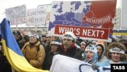 Arxiv foto: Kiyevdə müxalifət tərəfdarlarının aksiyası. 20 yanvar 2014