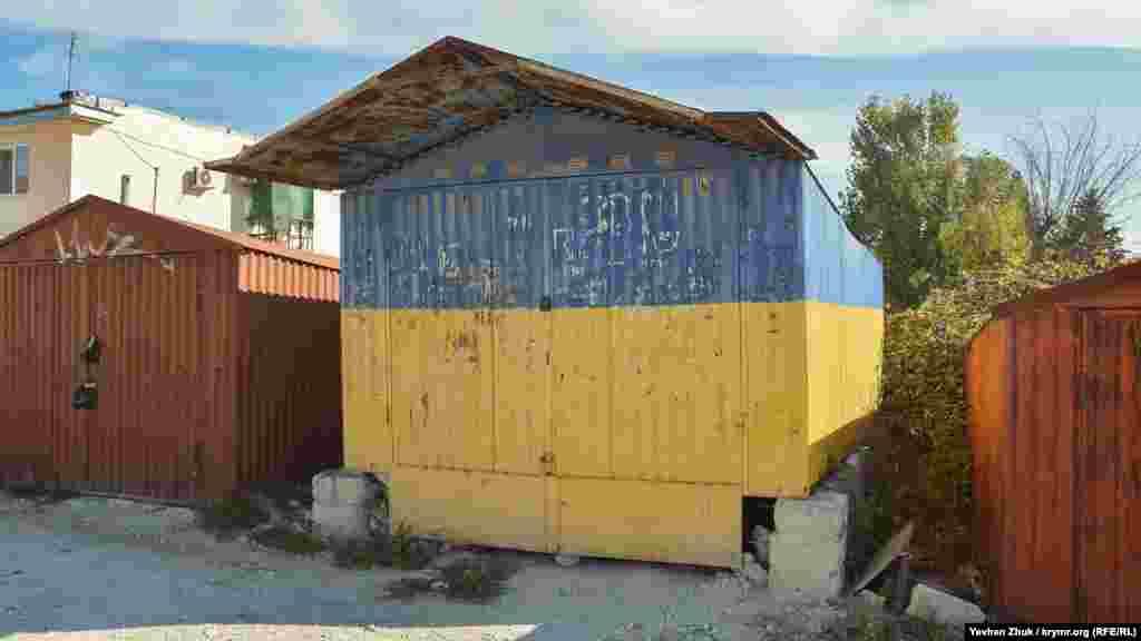 Похожий гараж стоит и в селе Сахарная Головка.До 2014 года этот сине-желтый гараж стоял на импровизированной «центральной площади». После аннексии Крыма он стал «мешать» российским властям Крыма – хозяин был вынужден его убрать вглубь местного гаражного кооператива, однако перекрашивать не стал