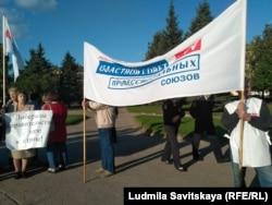 Митинг профсоюзов в Пскове