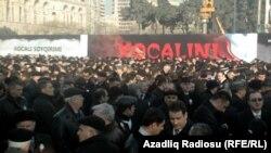 Шествие в Баку