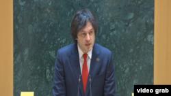 Спикер грузинского парламента Ираклий Кобахидзе