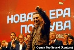 Former Prime Minister Nikola Gruevski
