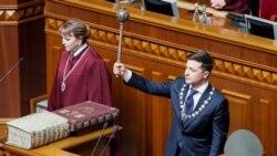 Ваша Свобода | Зеленський після присяги оголосив про розпуск Верховної Ради. Що далі?