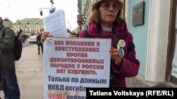 Одна из участниц пикетов в Петербурге.