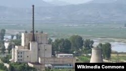 Pamje nga kompleksi atomik Yongbyon nlë Korenë Veriore