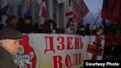 Дзень Волі ў Менску, 25 сакавіка 2009.