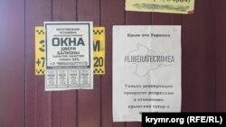 Плакаты активистов #liberateCrimea в Белогорске, 20 июня 2019 года
