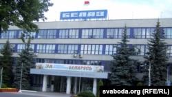 Завод БелАЗ, ілюстрацыйнае фота
