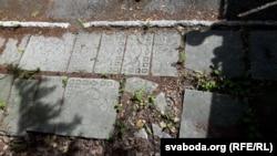 Рэшткі пліткі ХІХ стагодзьдзя, якая дагэтуль захавалася побач з будынкам былой Мэдыцынскай акадэміі