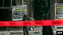 Mjesto napada u Bagdadu, prometna šiitska četvrt Karada