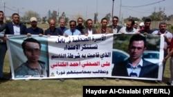 الحلة: صحفيون يحتجون على اعتقال زميل لهم