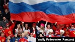 Российские болельщики в Братиславе