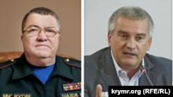 Сергій Шахов, Сергій Аксенов (колаж)