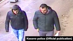 Fotografija koju je objavila Policija Kosova