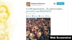 Gulnara Karimovaнинг Twitter саҳифасидан олинган сурат.