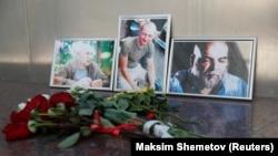 Қаза тапқан ресейлік журналистердің суреттері