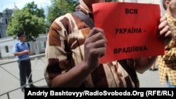 Акція протесту проти свавілля міліції біля адміністрації президента, Київ, 2 липня 2013 року