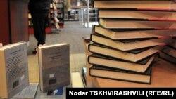 Kitab dükanı