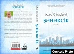 """Azad Qaradərəlinin """"Qanun"""" nəşriyyatından çıxmış """"Şəhərcik"""" romanı"""