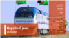 Turkmenistan - banner for weekly 190727