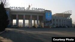 """""""Қайраттың"""" ресми ойындары өтетін Алматыдағы Орталық стадион."""