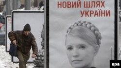 Posteri predsjedničkih kandidata u Ukrajini, Kijev, 2010.
