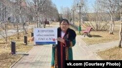 Одиночный пикет против объединения Архангельской области и Ненецкого округа в один регион