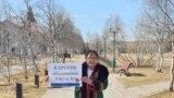 Пикет против объединения Ненецкого автономного округа с Архангельской областью