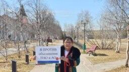 Одиночный пикет против объединения НАО и АО, Нарьян-Мар