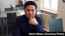 Кайрат Итибаев.