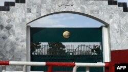 کابل کې د پاکستان سفارت