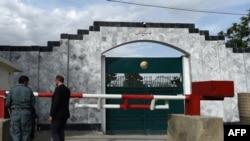 په کابل کې د پاکستان سفارت