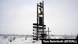 Памятник жертвам сталинских лагерей, установленный рядом с шахтой «Воркутинская». Воркута, 8 февраля 2013 года.