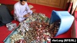 ارشیف، د افغانستان صابون