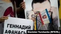 Акция в поддержку Геннадия Афанасьева и других крымчан – узников России. Киев. 22 августа 2015 года