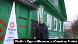 Владимир Егоров борется с коррупцией своими общественными расследованиями
