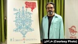 حسین علیزاده در آیین رونمایی از پوستر جشنواره ملی موسیقی جوان، ۱۳۹۸