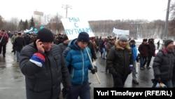 Путинны якларга дип баручылар, Мәскәү, 23 февраль 2012