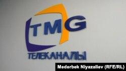 «Т-Медиа» телеканалынын логотиби.