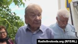 Юрій-Богдан Шухевич