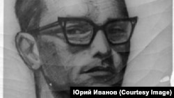 Александр Гинзбург