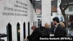 Spomenik ubijenima u Štrpcima