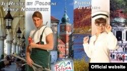 «Залишаюся в Польщі», - плакат рекламної кампанії, проведеної Польською туристичною організацією (сайт організації)