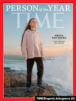 Обкладинка журналу Time з Тунберґ